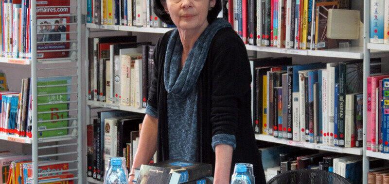 Елена Баевская